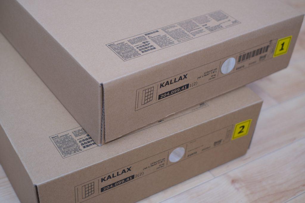 IKEA イケア KALLAX カラックス