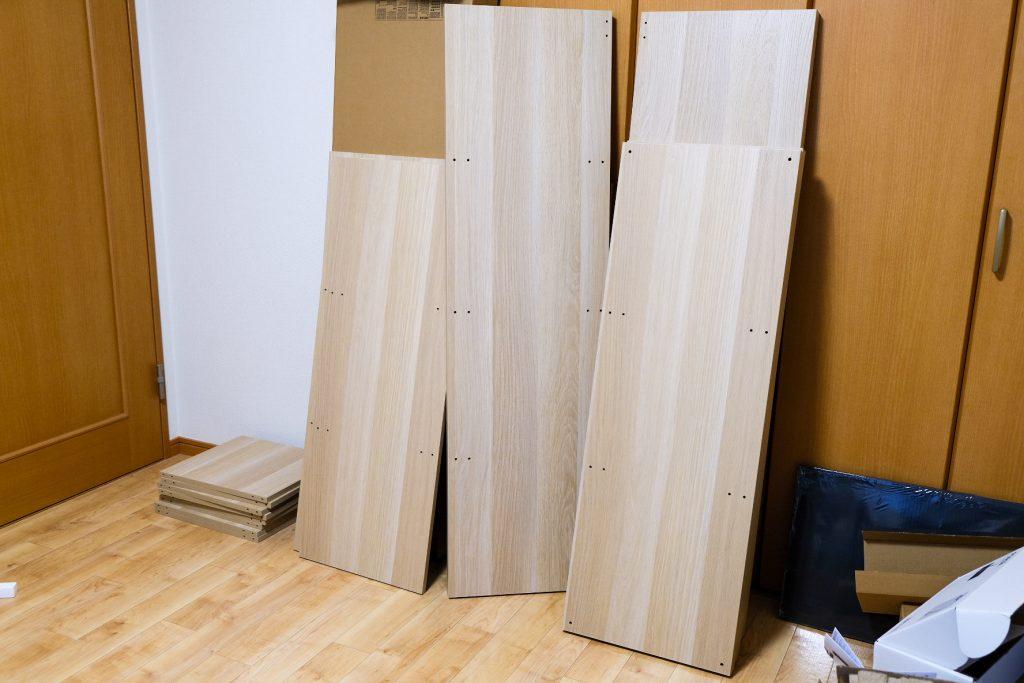 IKEA イケア KALLAX カラックス 部品