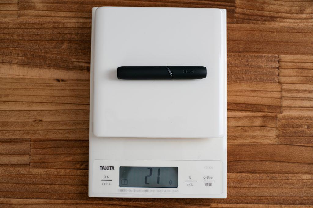 ホルダーの重量