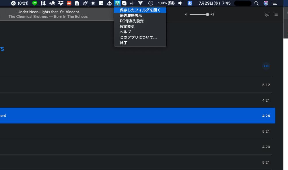 FUJIFILM PC AutoSave保存先設定