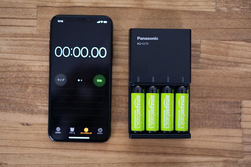 amazonベーシック ニッケル水素電池とパナソニック 急速充電器05