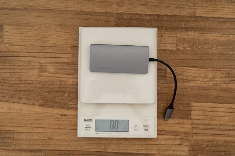 Satechi V2 マルチ USB Type-Cハブの重さ